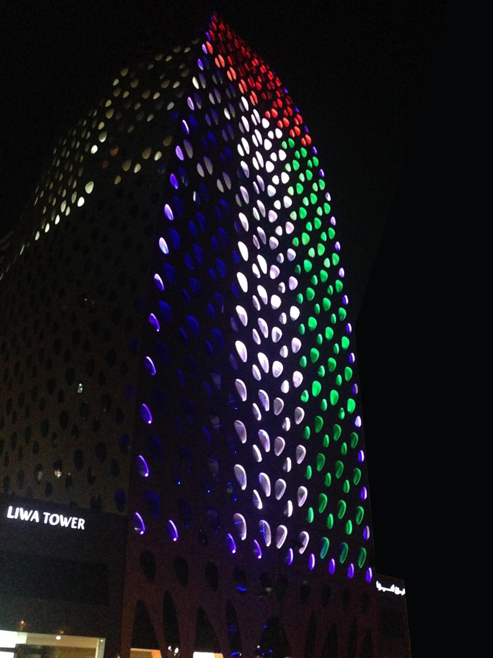 AL NASSER HQ – ABU DHABI, UAE