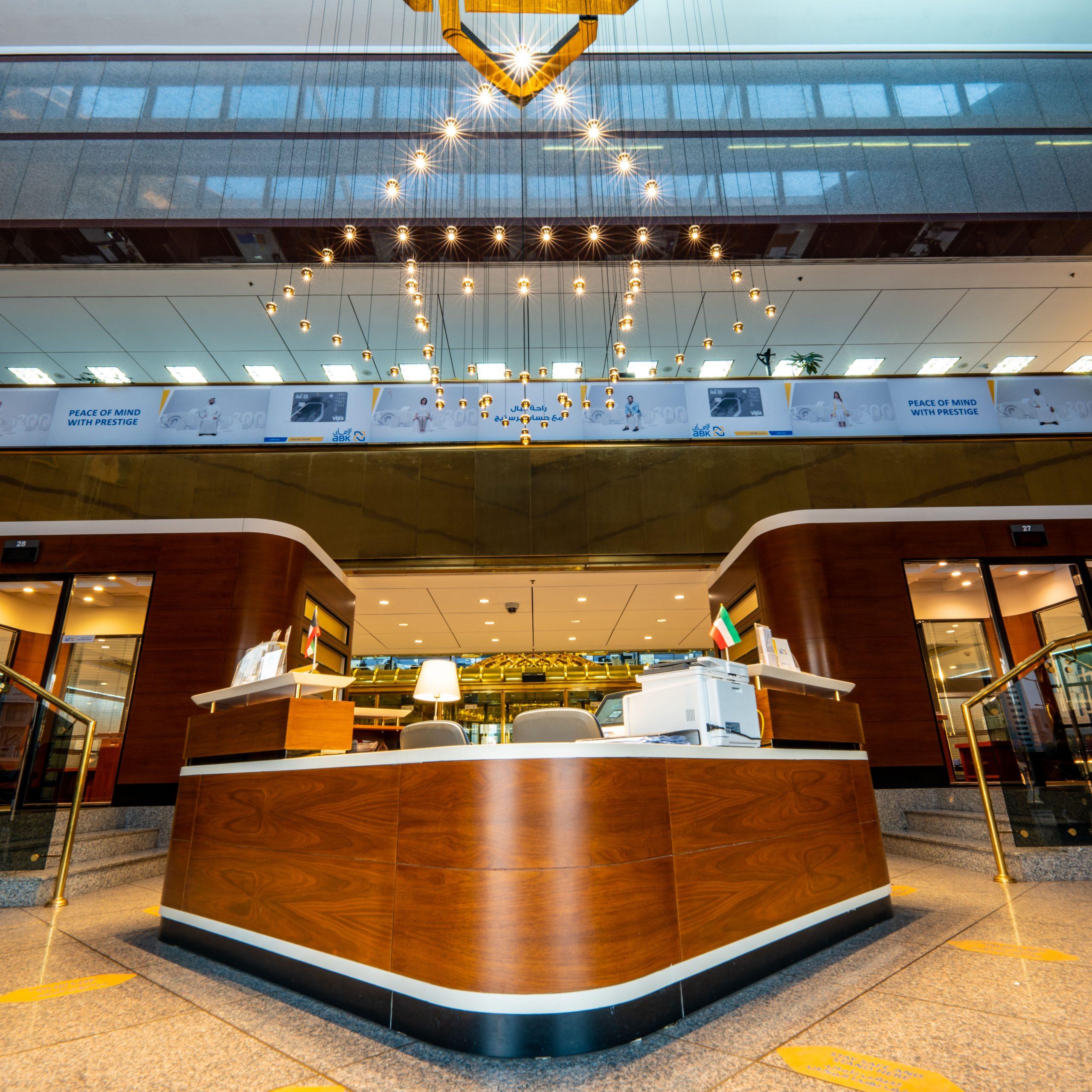 Al Ahli Bank – Kuwait City, Kuwait