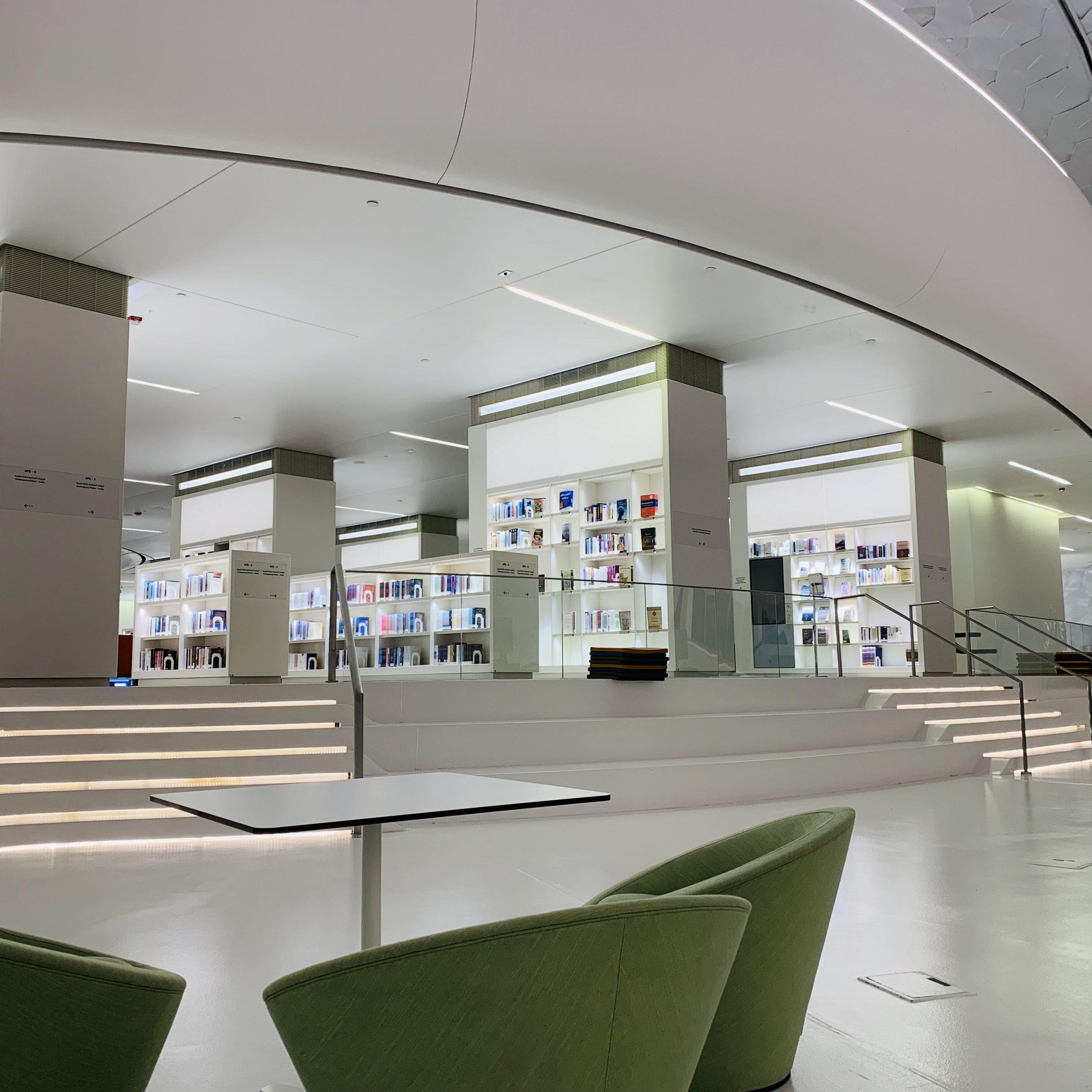King Abdulaziz Center for World Culture – Dhahran, KSA