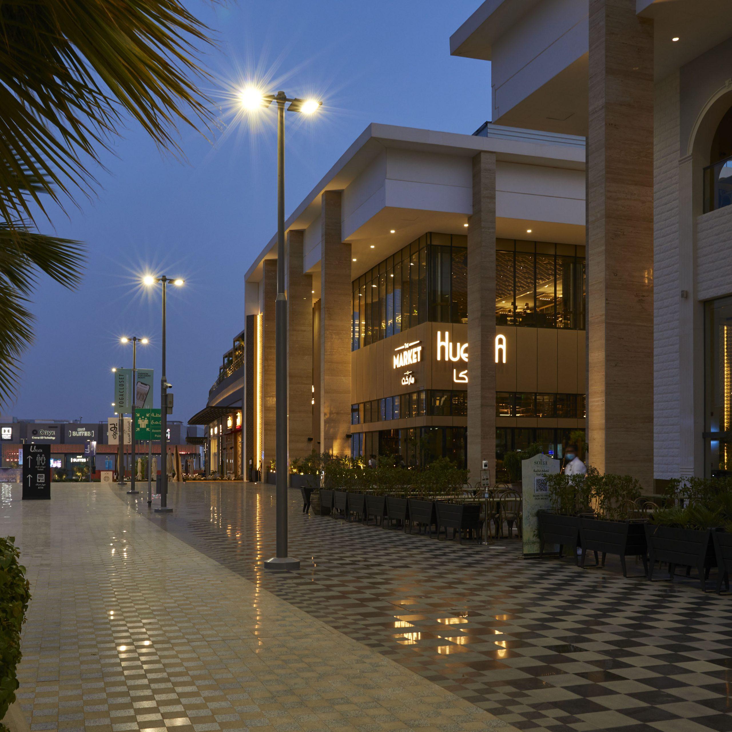 UWalk – Riyadh, KSA