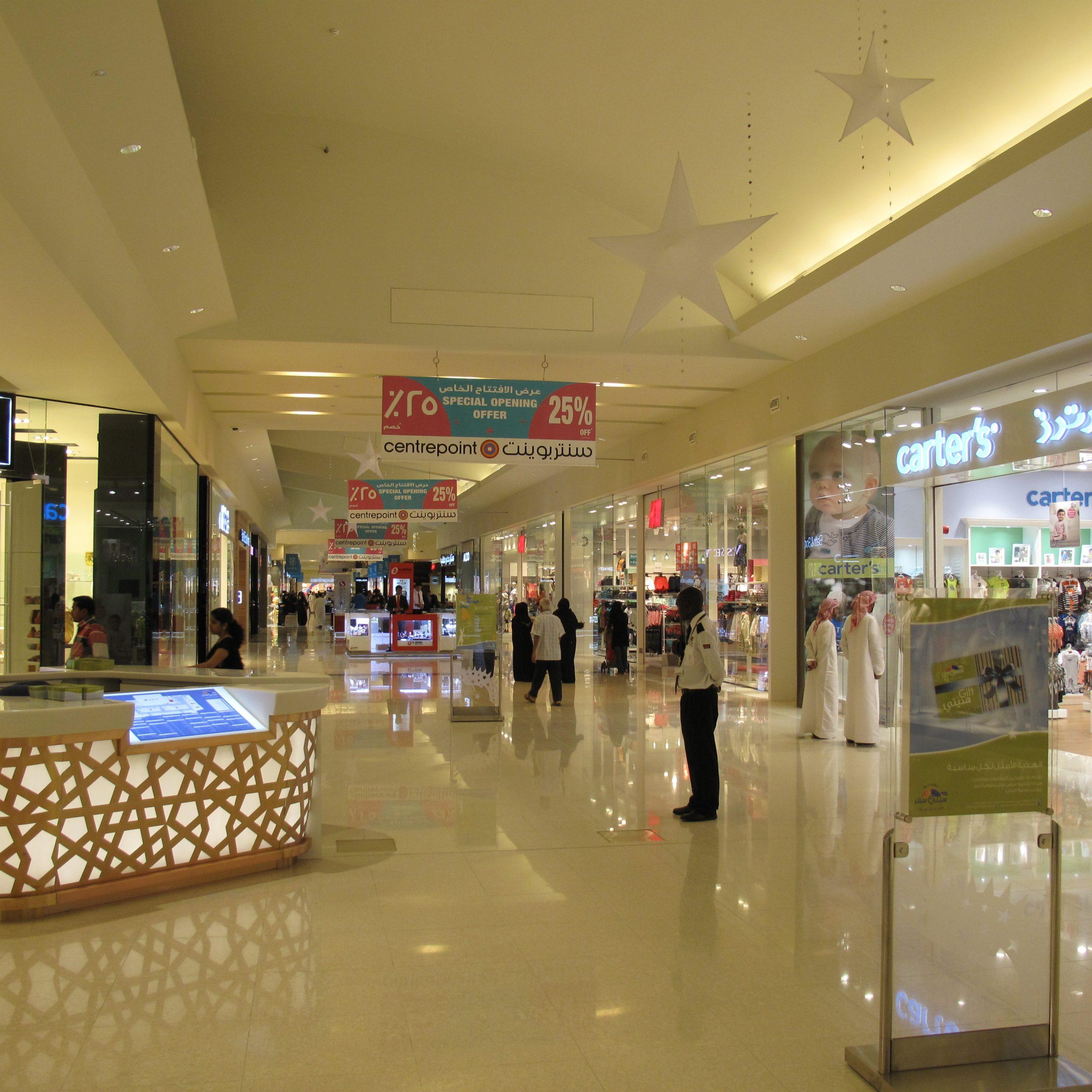 Fujairah City Center – Fujairah, UAE