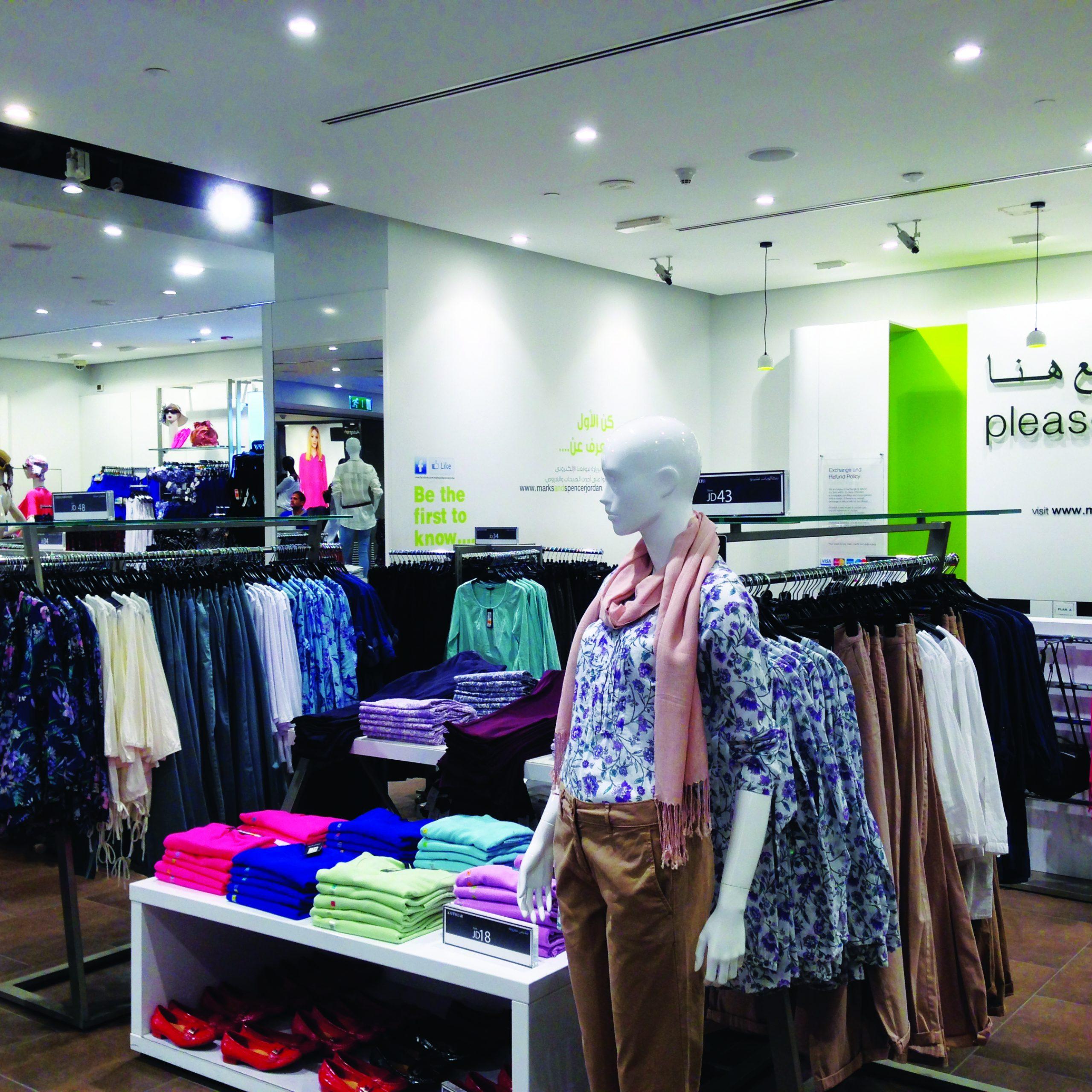 Marks & Spencer at Taj Mall – Amman, Jordan